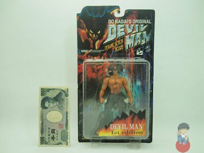 Devilman Marmit Dynamic Action Figure - Devilman (1st Edition)