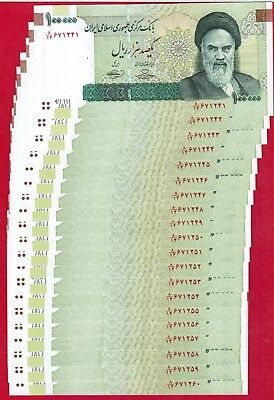 Iran, 20 x 100000 (100,000) Rials Rial UNC  Khomeini UNCIRCULATED Currency