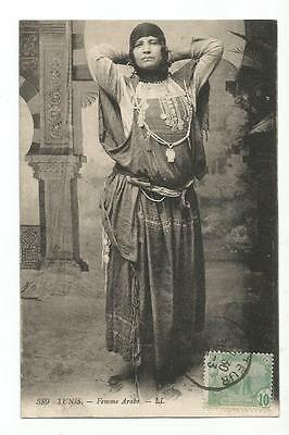 Tunisie  - French Colonies - Postal Card To Italy - Arab Woman- Lot (Egy 003)