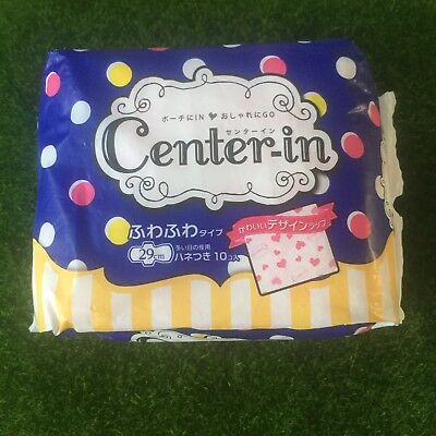 [Center-in] Extra Wide 29cm Super Safe Long Day Sanitary (20 Pads) Made In Japan