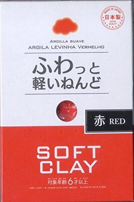 DAISO DIY Craft Soft Clay Arcilla Suave Lightweight RED F/S from Japan