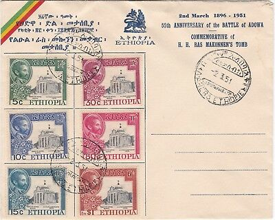 Ethiopia: 1951, 55th Anniversary of the Battle of Adwa, FDC