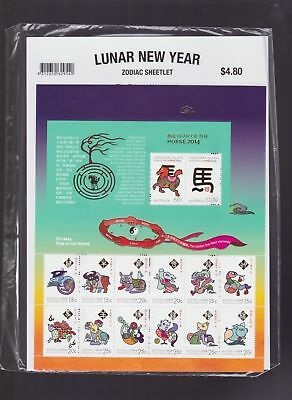 CHRISTMAS ISLAND 2014 Year Of The Horse Zodiac Sheetlet (MNH)