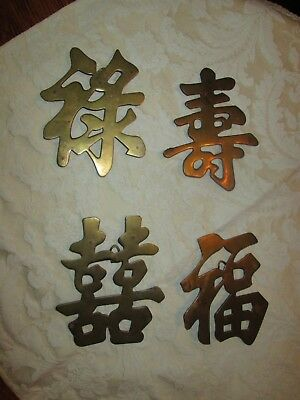 Vintage Brass Prosperity Chinese Symbol Trivet Wall Hanging Decor