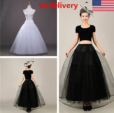 Women Long tulle Petticoat Skirt 3 Layer Hoopless Wedding Underskirts Crinoline