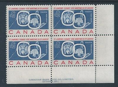 Canada #387a LR PL BL St.Lawrence Seaway Inverted *Fake* MNH **Free Shipping**