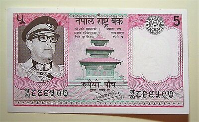 Nepal 5 Rupees Bank Note...Good  UNC  note