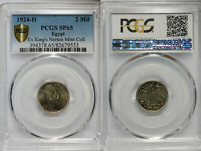 1924-H Egypt 2 Milliemes PCGS SP65 - Extremely Rare Kings Norton Mint Proof