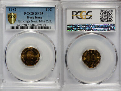 1982 Hong Kong 10 Cent PCGS SP65 - Extremely Rare Kings Norton Mint Proof