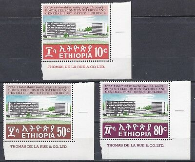 Ethiopia: 1970 Posts, Telecom and GPO Buildings, with printer's details, MNH