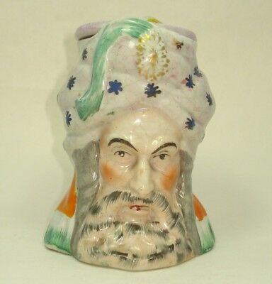 Victorian Staffordshire Polychrome Earthenware Turk's Head Tobacco Jar, C. 1850