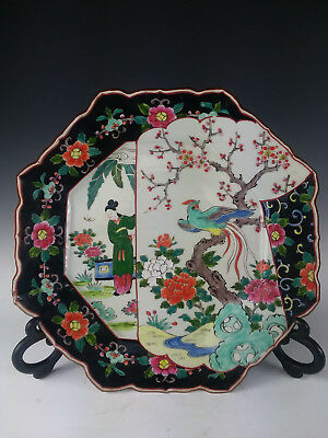 "Large 15"" Antique Famille noire rose Chinese porcelain Imari charger plate vase"