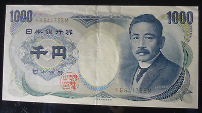JAPAN 1000 Yen Not Dated Brown Numerals Circulated XF Condition Great!