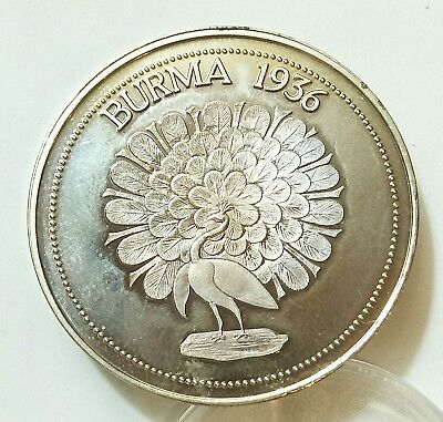 Personal collection release Burma Edward viii Proof Pattern Coin