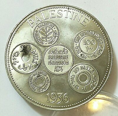 Personal collection release Palestine Edward viii Proof Pattern Coin