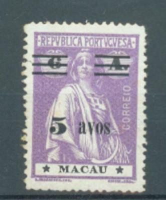 Macao 1931 5a on 6a. perf 15 x 14 sg.329 ungummed MNH