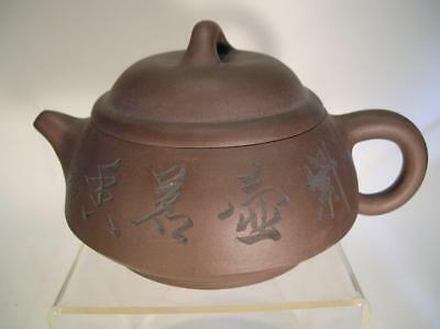 Old Chinese Yixing Clay Tea Pot. Bamboo & Characters. Stamped. (48)