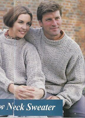 His 'n' Hers Cabled Garter Carriage Sweater Pattern For Machine Knitting