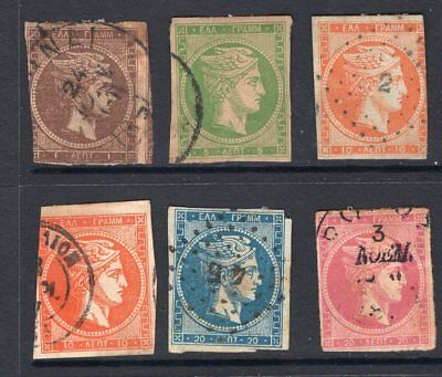 Greece early imperf issues x 6 see scans x 2