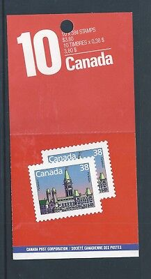 Canada Booklet 1988 Parliament #BK101b Lunch Saver MNH ** Free Shipping **