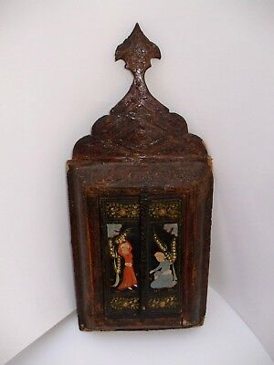 Middle Eastern Religious Shrine  >>  An Early & Desirable Antique  >>  L@@K !!