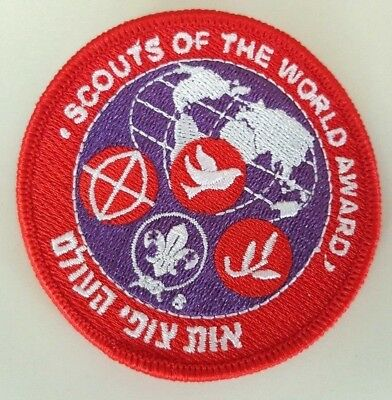 Scouts of the World Award Badge - Israel Scouts