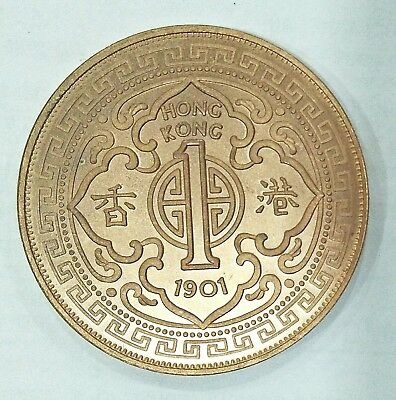 Personal collection release Hong Kong Victoria Proof Pattern Coin