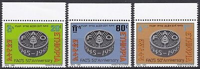 Ethiopia: 1995, 50th Anniversary of the Food and Agriculture Organisation, MNH
