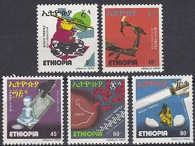 Ethiopia: 1977, Relief and Rehabilitation Commission, MNH