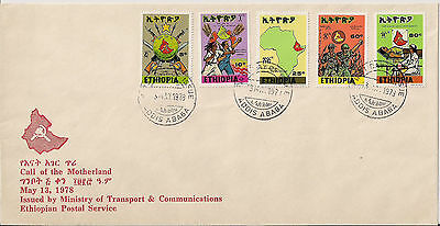 Ethiopia: 1978, Call of the Motherland,  FDC