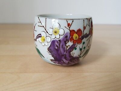 Very Nice  Antique Japanese  Hand Painted Tea Sake Cup Signed