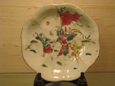 Antique Chinese Tongzhi Warrior Footed Plate