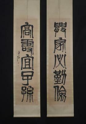 Fine Chinese Hand-painting Two Calligraphy Scroll Qibaishi Marked