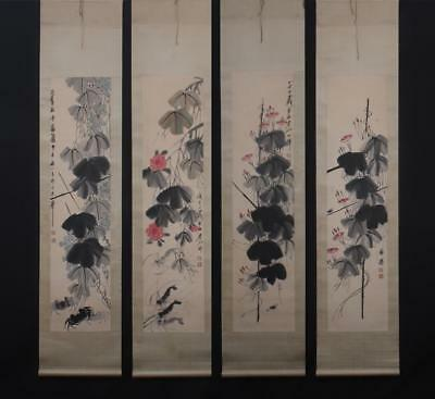 Chinese Hand-painting Painting Four Scrolls Qibaishi Mark-lotus flower butterfly