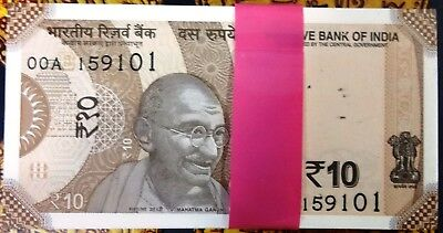 10 Rupees 2017: 100 serial notes prefix 00A First Issue series: Konark Wheel