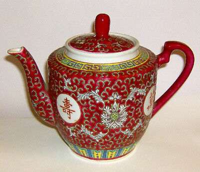 Chinese TEAPOT ( MUN SHOU ) 160mm in height approx (MAGENTA colour) lovely item
