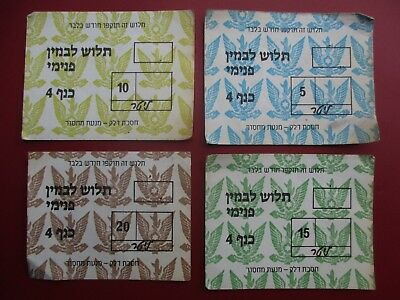 4 Vintage 1987 Israel Army Military Air Force Petrol Coupons Payment Certificate
