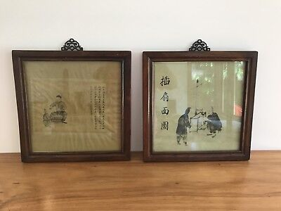 Antique? Chinese Framed Prints