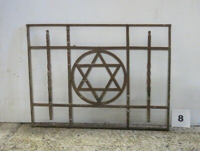 Antique Egyptian Architectural Wrought Iron Panel Grate (IS-008)