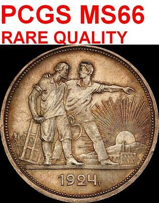 Russia Ussr 1924 Rouble Pcgs Ms66 Pop4/0 Magnificent Coin And Rare This Choice