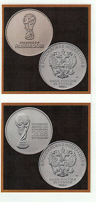 Russia 25 Rubles Coin x 2 Pcs, 2018 FIFA World Cup, Soccer 1st & 2nd Issue