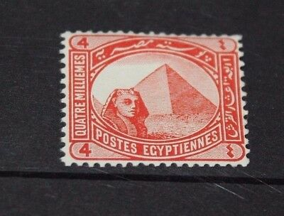 Egypt 1888 4M Red Pyramids  Issue  Fine Mint  M//n/h