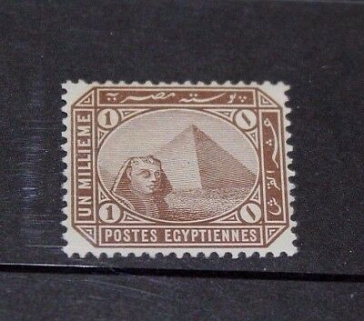 Egypt 1888 1M Brown Pyramids  Issue  Fine Mint  M//n/h