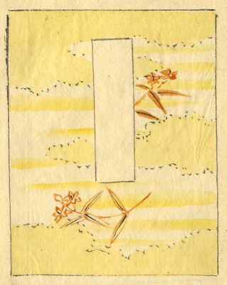 Flower Banner 1 - Original 19th-century Japanese watercolour painting