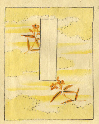 Flower Banner 2 - Original 19th-century Japanese watercolour painting