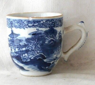 C18Th Chinese Famille Rose Cup