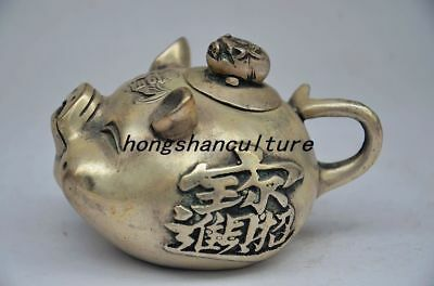 Collection Chinese copper gilt silver handmade pig teapot