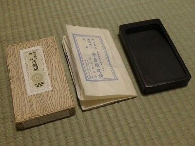 Ink stone / AMAHATA / Calligraphy / With case / SUZURI / Japanese Vinatge
