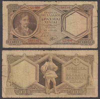 Greece 1000 Drachmai ND 1947 (VG) Condition Banknote KM #180
