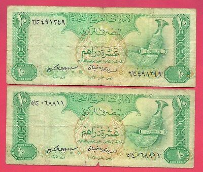 United Arab Emirates ND (1983) 10 Dirhams P-18b Lot of 2 Notes